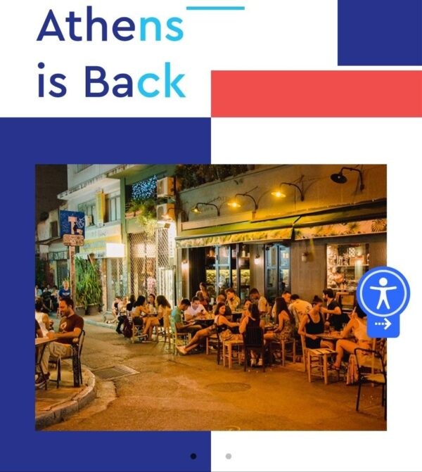 Athens is Back