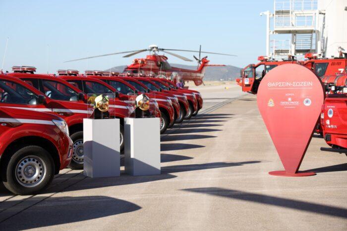 O ΠΑΠΑΣΤΡΑΤΟΣ δώρισε 20 πυροσβεστικά οχήματα