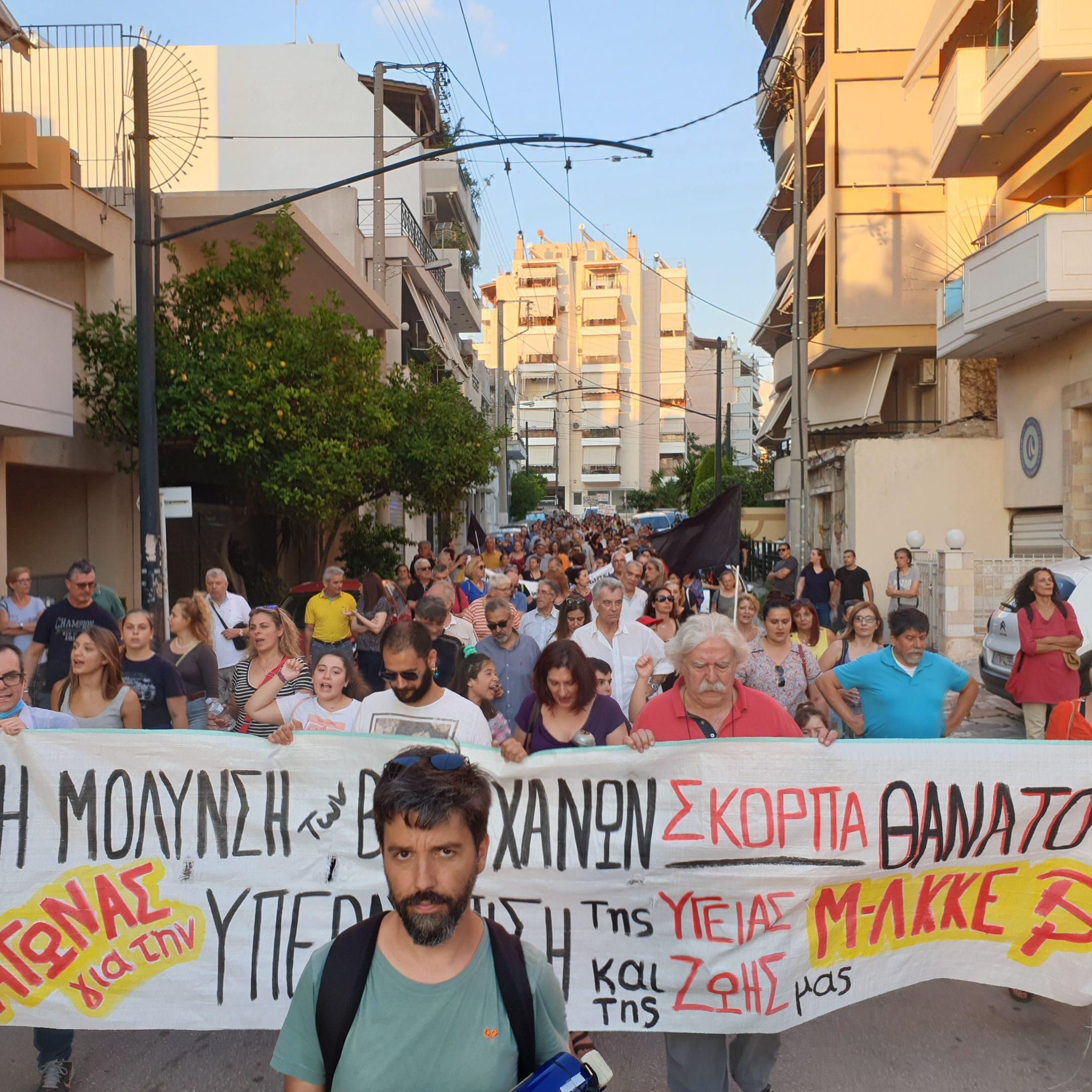 Πορεία - Παρωδία για τα καζάνια στην Δραπετσώνα!!!