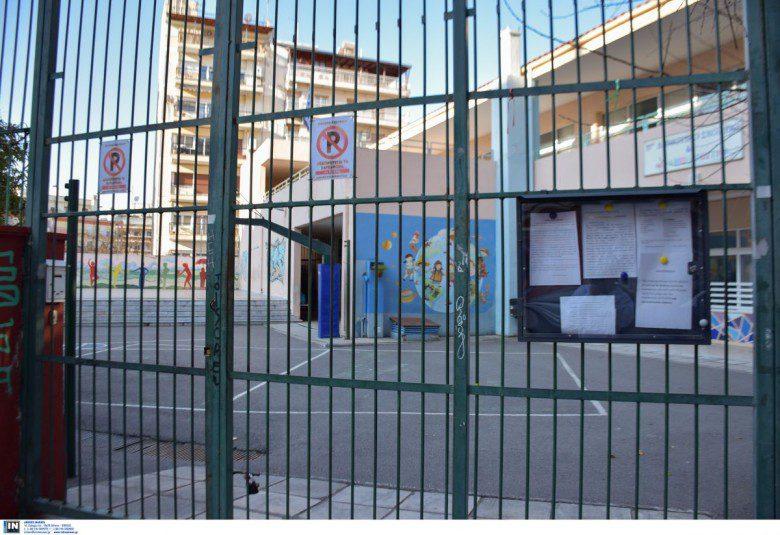 Στην αναβάθμιση του σχολείου προχωράει το Υπουργείο Παιδείας