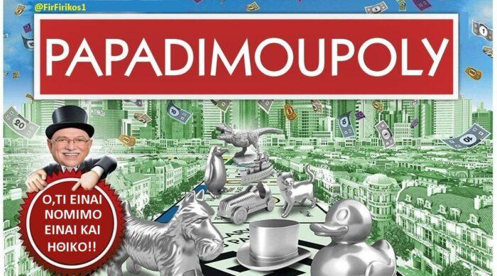Παπαδημούπολη