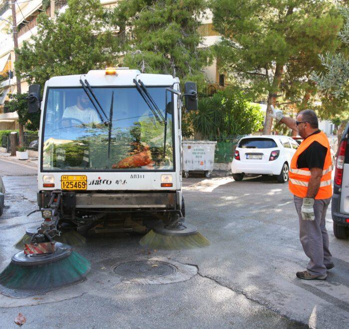 Εργασίες καθαρισμού στα Καμίνια από τον Δήμο Πειραιά