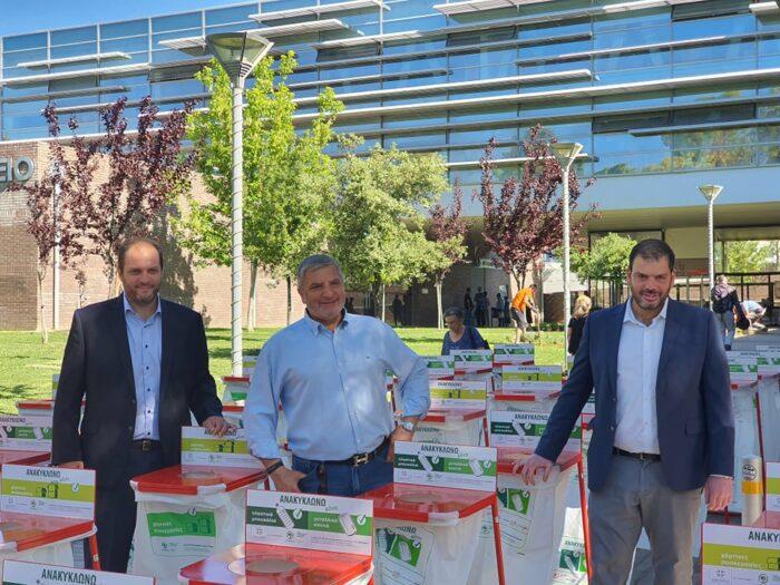 Ο Δήμος Κορυδαλλού αναβαθμίζει την ανακύκλωση και διαχείριση απορριμμάτων του