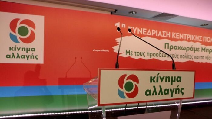 Πράγματα και θαύματα ο μικρός του Ολυμπιακού !