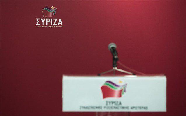 Το νέο βίντεο του ΣΥΡΙΖΑ για την χρηματοδότηση των ΜΜΕ