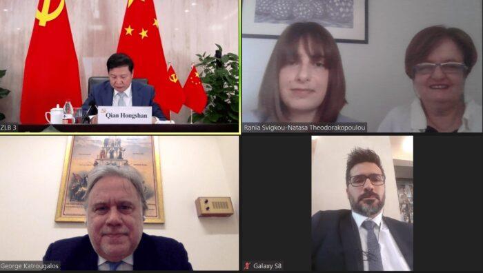 Τηλεδιάσκεψη του ΣΥΡΙΖΑ με το Κομμουνιστικό Κόμμα Κίνας