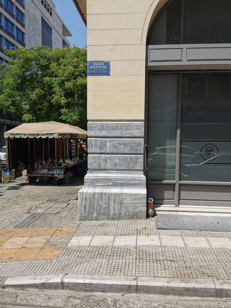 Δήμος Αθηναίων: Μεγάλη αντιγκράφιτι παρέμβαση σε όλη την οδό Αθηνάς (ΦΩΤΟ)