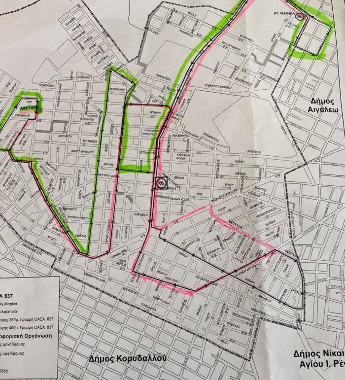 Λεωφορειακή γραμμή  837 - metro ξεκινάνε μαζί στην Αγία Βαρβάρα