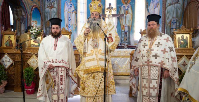 Ο Μητροπολίτης Πειραιά Σεραφείμ έχρισε Οικονόμο τον π. Χαράλαμπο Κολτουκτσόγλου