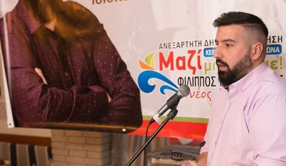 Μαυρούτσος: «Δεν θα δώσουν ενοίκια τα δημοτικά ακίνητα»!