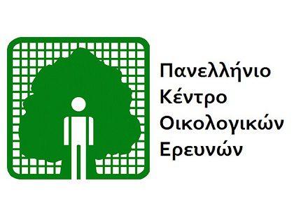 Κερατσίνι-Δραπετσώνα: Επίθεση του Πανελλήνιου Κέντρου Οικολογικών Ερευνών κατά του Δήμαρχου Βρεττάκου