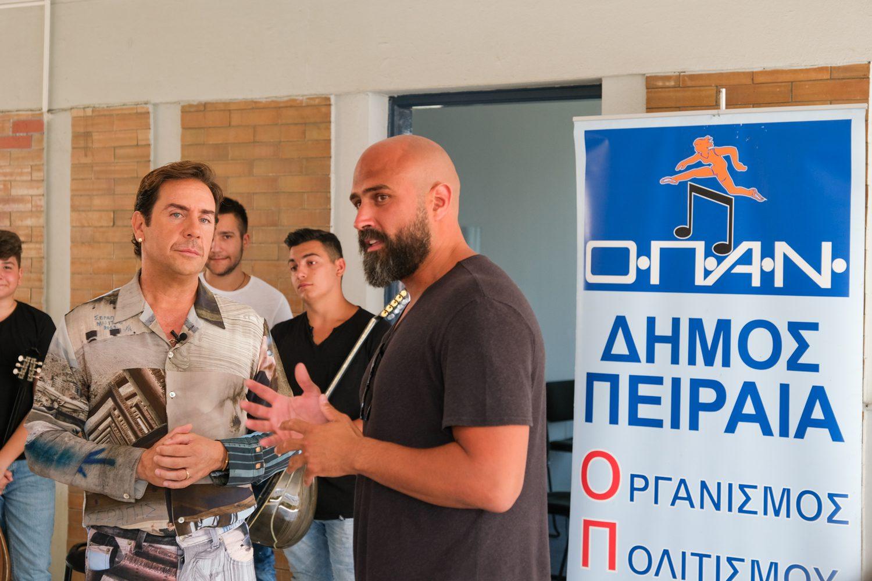 Ο Γιώργος Μαζωνάκης στο Πρότυπο Μουσικό Κέντρο του Δήμου Πειραιά