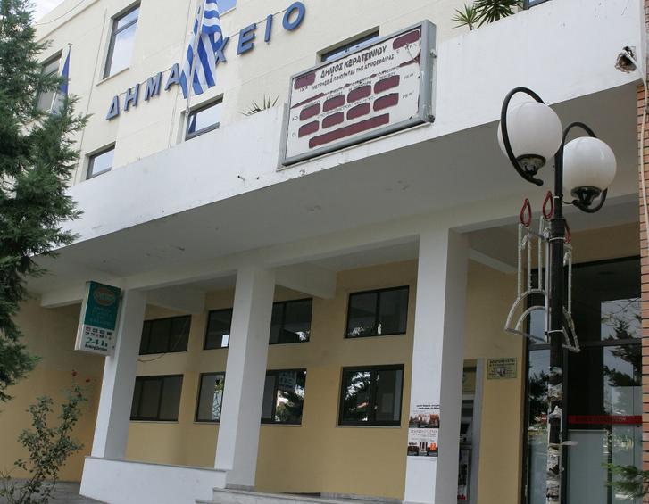 Στο Κερατσίνι το πρώτο πεζοδρόμιο για μπάζα