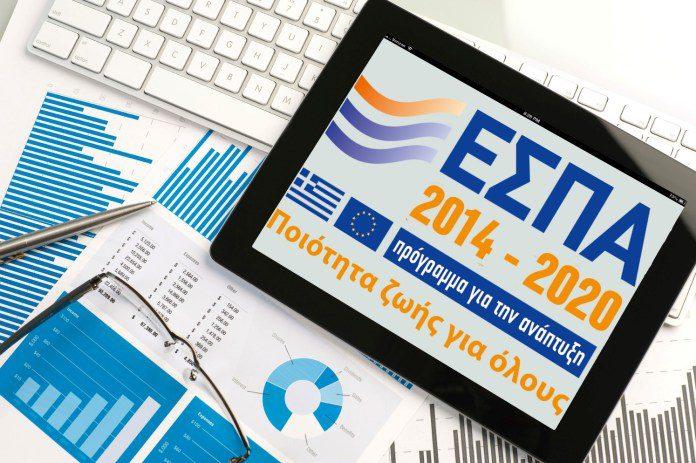 Προσθήκη επιπλέον ΚΑΔ στο πρόγραμμα στήριξης ύψους 250 εκ. ευρώ της Περιφέρειας Αττικής για επιχειρήσεις