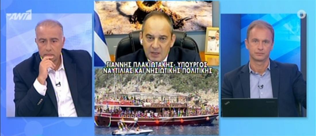 Πλακιωτάκης στον ΑΝΤ1: Γιατί αποφασίστηκε η χρήση μάσκας στους εξωτερικούς χώρους των πλοίων (βίντεο)