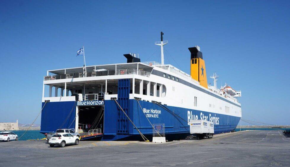 Νεκρός ο 30χρονος ναυτικός από την έκρηξη σε πλοίο στο Ηράκλειο