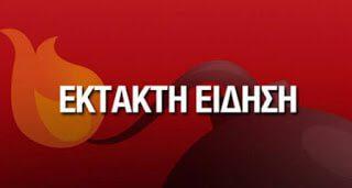 ΕΚΤΑΚΤΟ: Φωτιά στις εγκαταστάσεις της Motor Oil