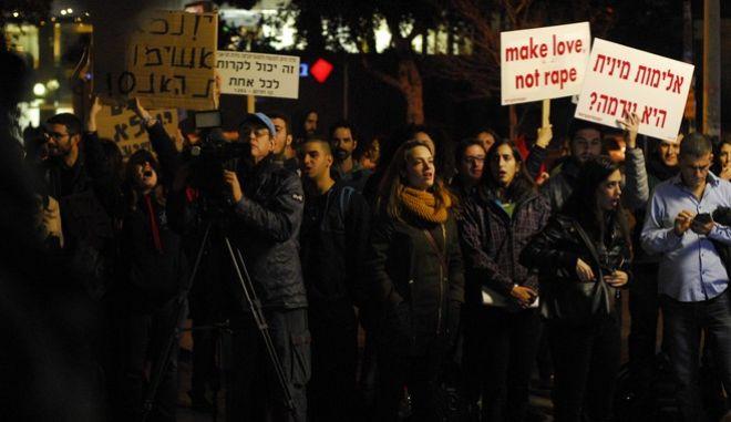 Σάλος στο Ισραήλ μετά τον βιασμό 16χρονης από 30 άνδρες