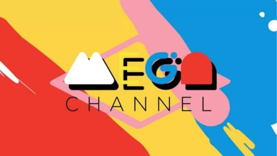 Μega-λη επιστροφή στο μεγάλο κανάλι
