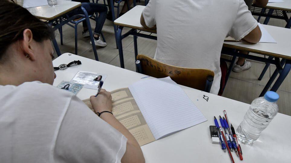 Ανακοίνωση αποτελεσμάτων και στατιστικών Πανελλαδικών Εξετάσεων 2020
