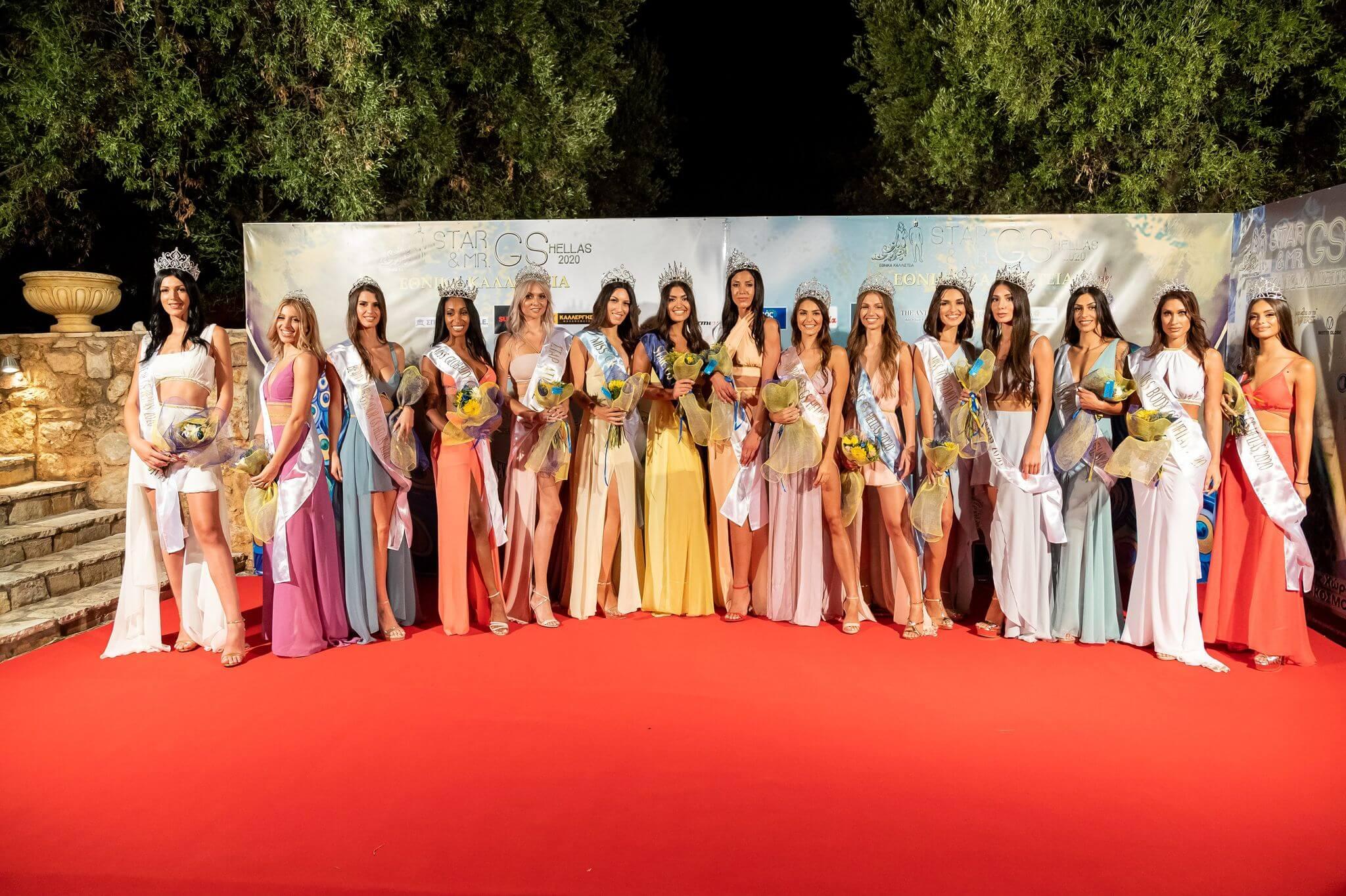 Εθνικά Καλλιστεία Gs Hellas 2020: Η Μεγαλύτερη παραγωγή ομορφιάς στην Ευρώπη για το 2020