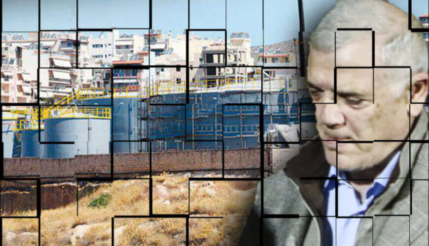 Κερατσίνι: Στο Περιφερειακό Συμβούλιο συζητιέται η Oil One - Mήνυμα Χρήστου Βρεττάκου