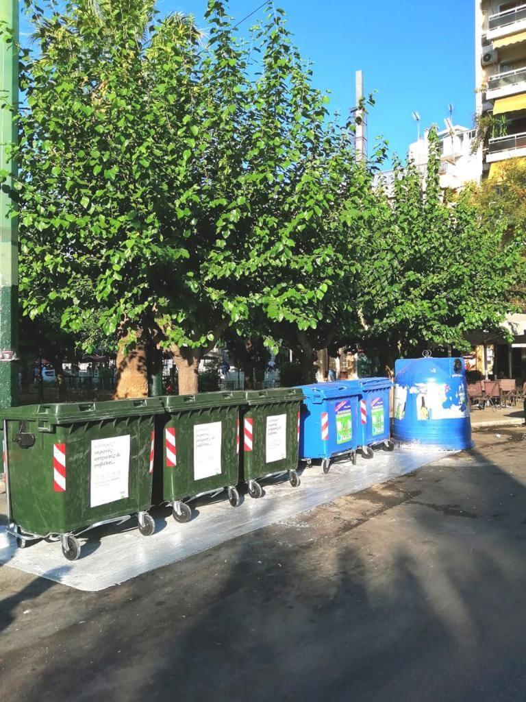 Δήμος Αθηναίων: 1.350 νέοι κάδοι απορριμμάτων στις γειτονιές της 6ης Δημοτικής Κοινότητας