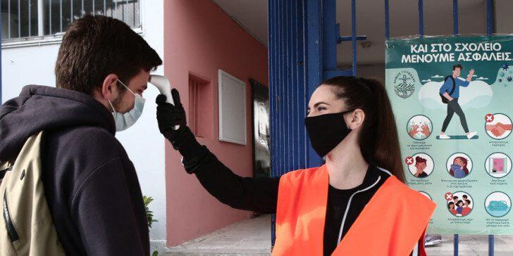 Αναβρασμός στο Κερατσίνι: Μητέρα έστελνε το παιδί της για μάθημα ενώ ήταν συμπτωματικό - Νοσεί και η ίδια