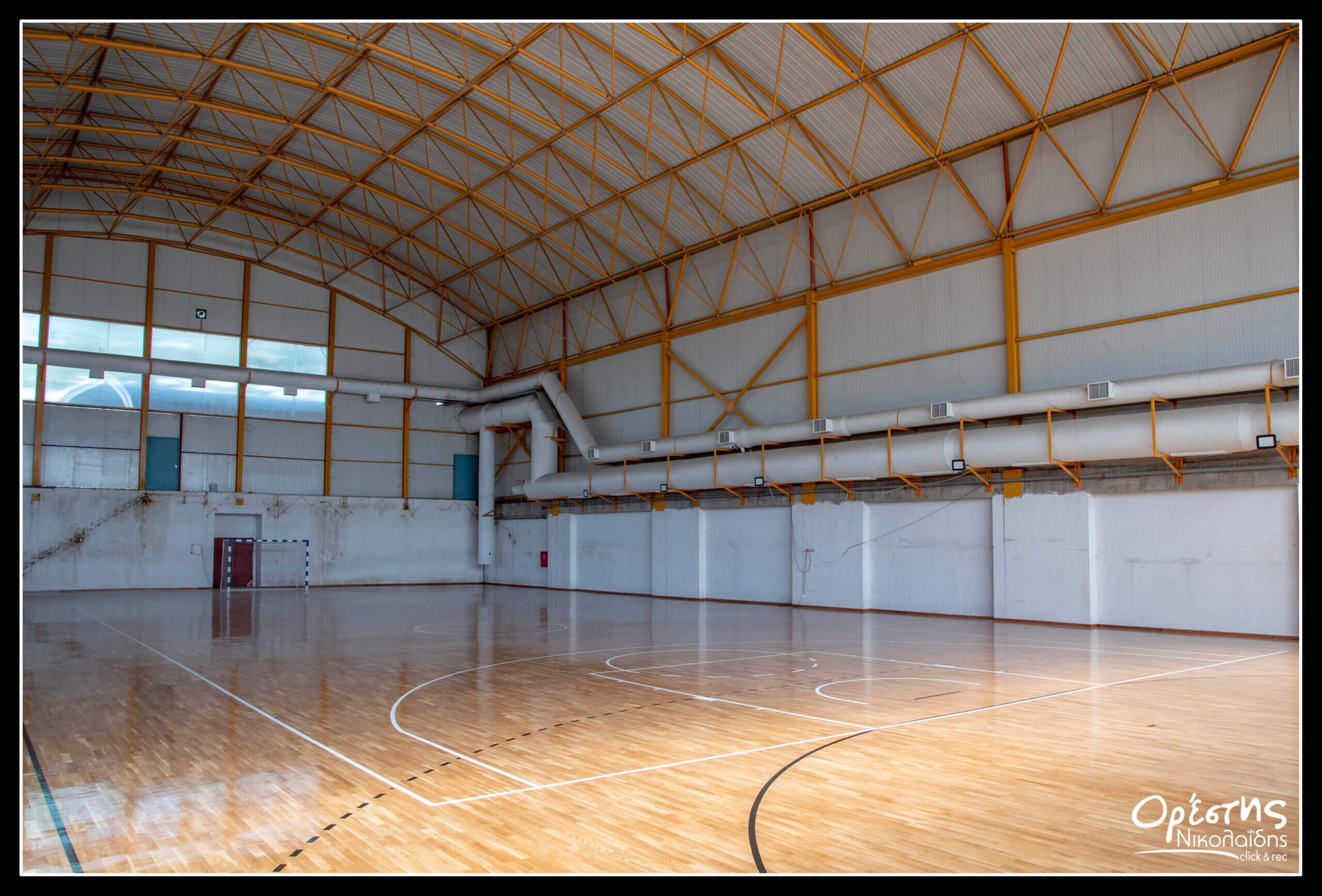 Νίκαια : Ολοκληρώθηκε το κλειστό γήπεδο «Μάνος Λοϊζος»