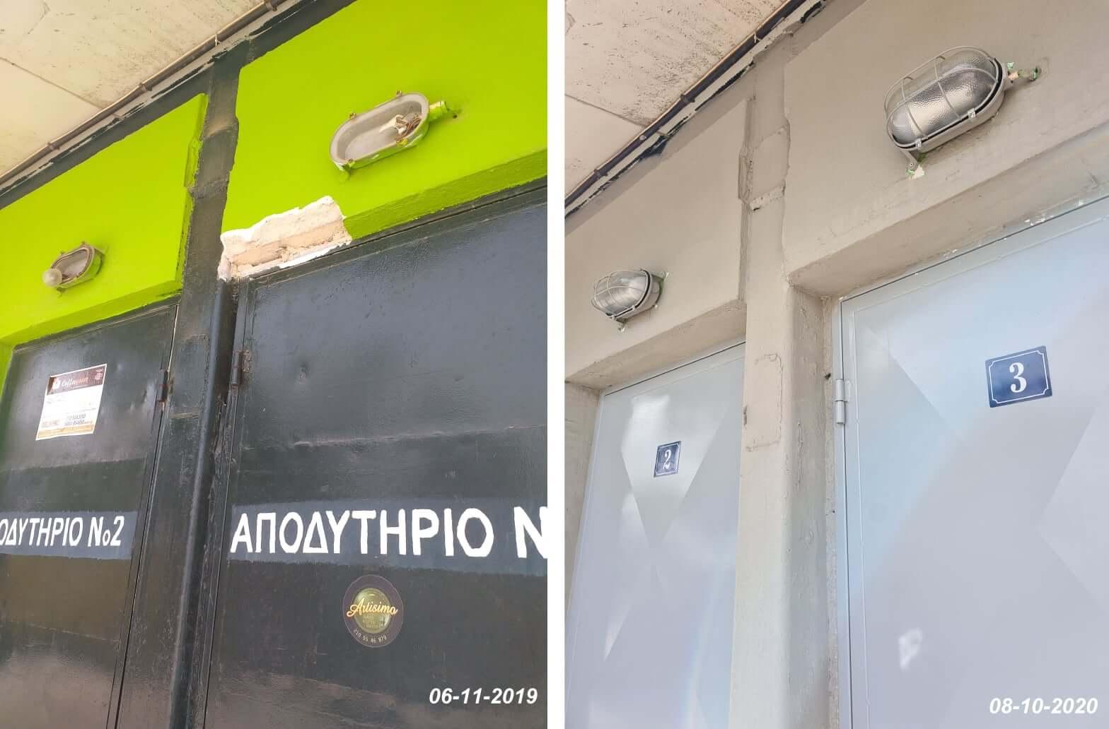 Ελευσίνα : Ολοκληρώθηκαν οι εργασίες ανακατασκευής και εξωραϊσμού των αποδυτηρίων στο γήπεδο «Γ. Ρουμελιώτης»