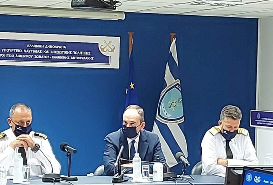 Παρουσίαση της εφαρμογής e-ΔΛΑ στο Υπουργείο Ναυτιλίας