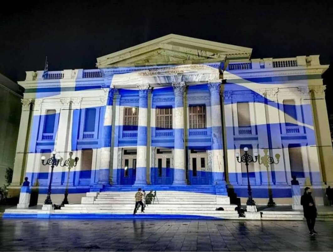 Πειραιάς: Στα γαλανόλευκα το Δημοτικό Θέατρο