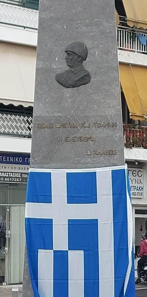 Κερατσίνι: Ο εορτασμός της Εθνικής Επετείου - Κατάθεση στεφάνων από τους επικεφαλής των δημοτικών παρατάξεων