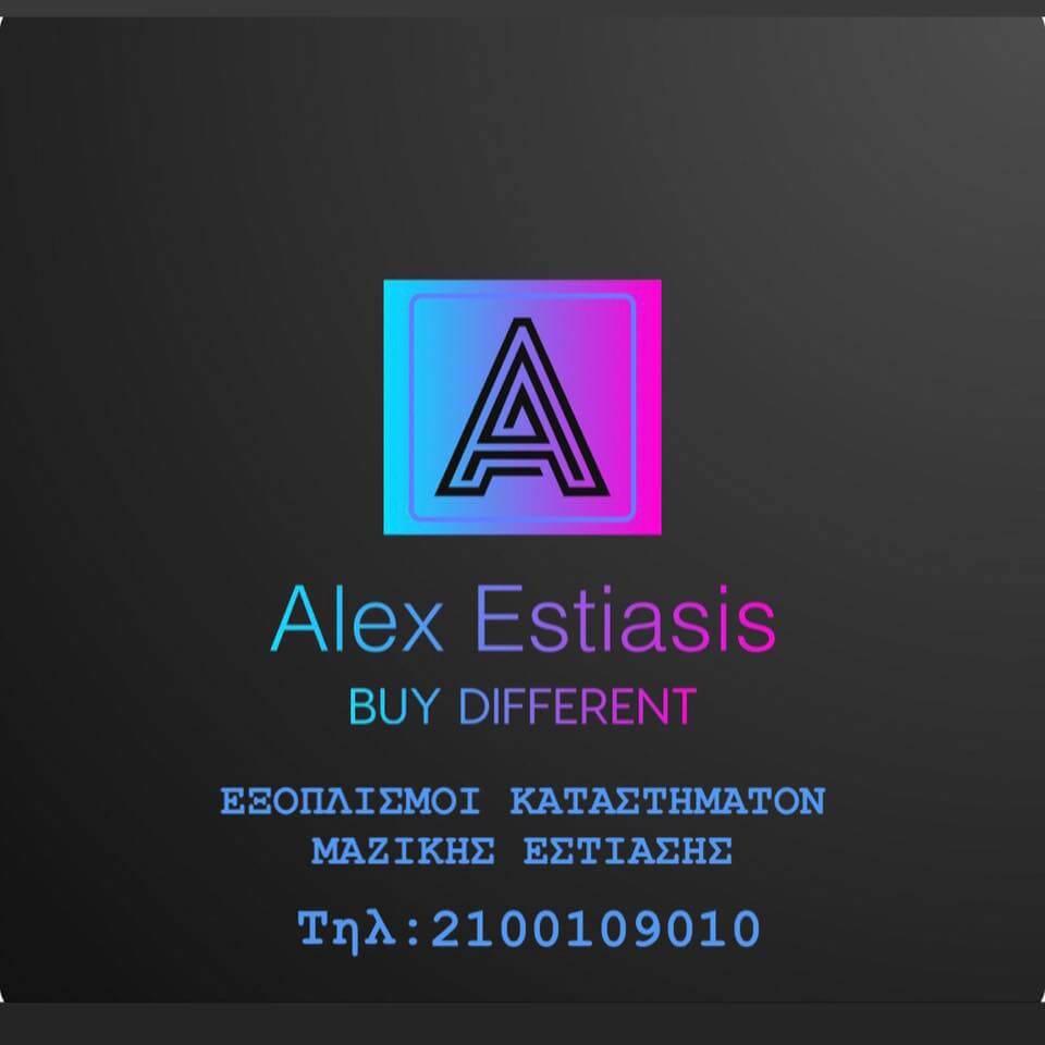 Alex estiasis η λύση για κάθε επιχείρηση εστίασης