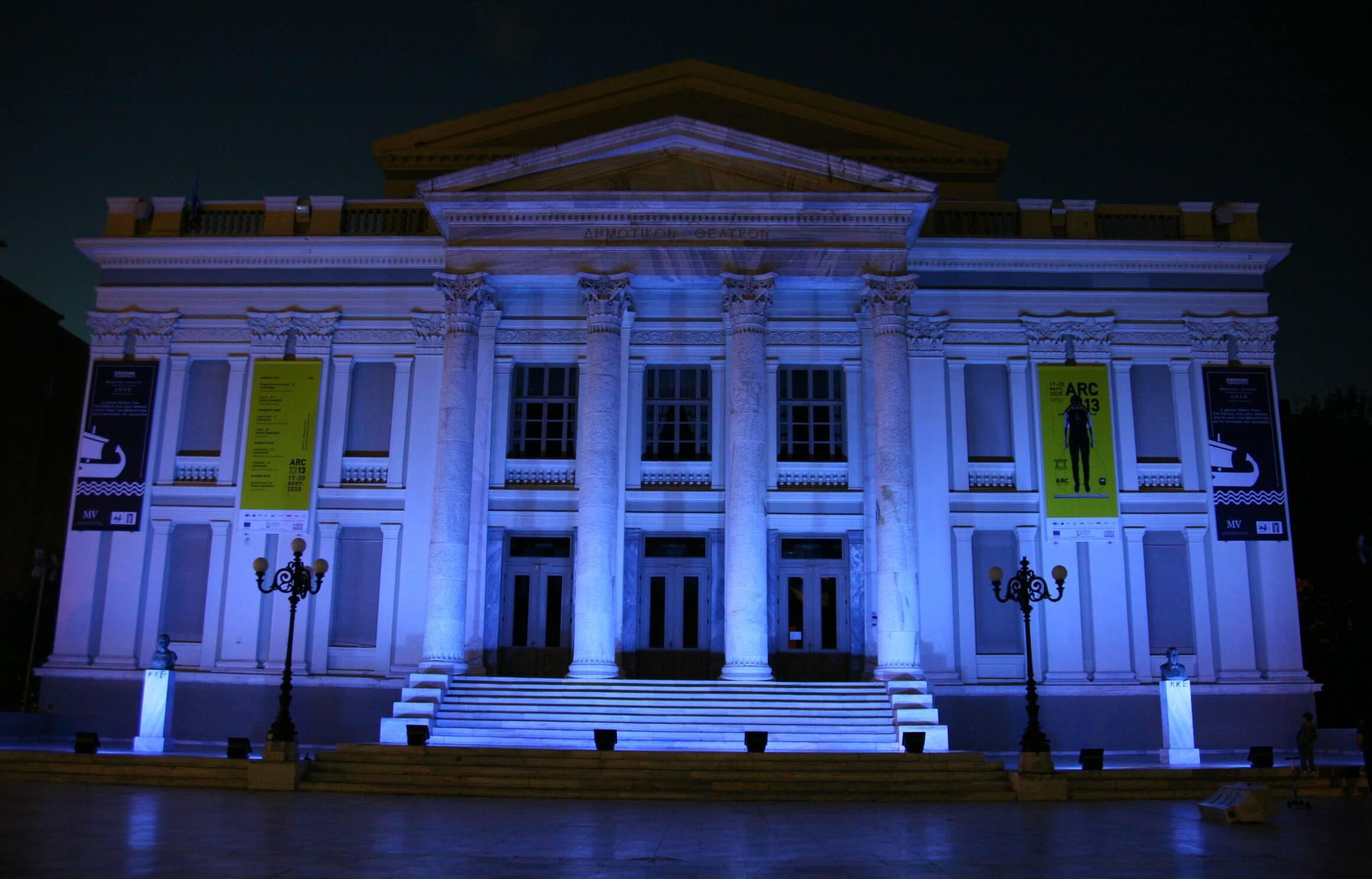 Ο Δήμος Πειραιά  τιμά την επέτειο της Μάχης των Θερμοπυλών και της Ναυμαχίας της Σαλαμίνας