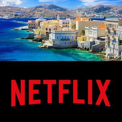 Οι ομορφιές της Σύρου στο Netflix!