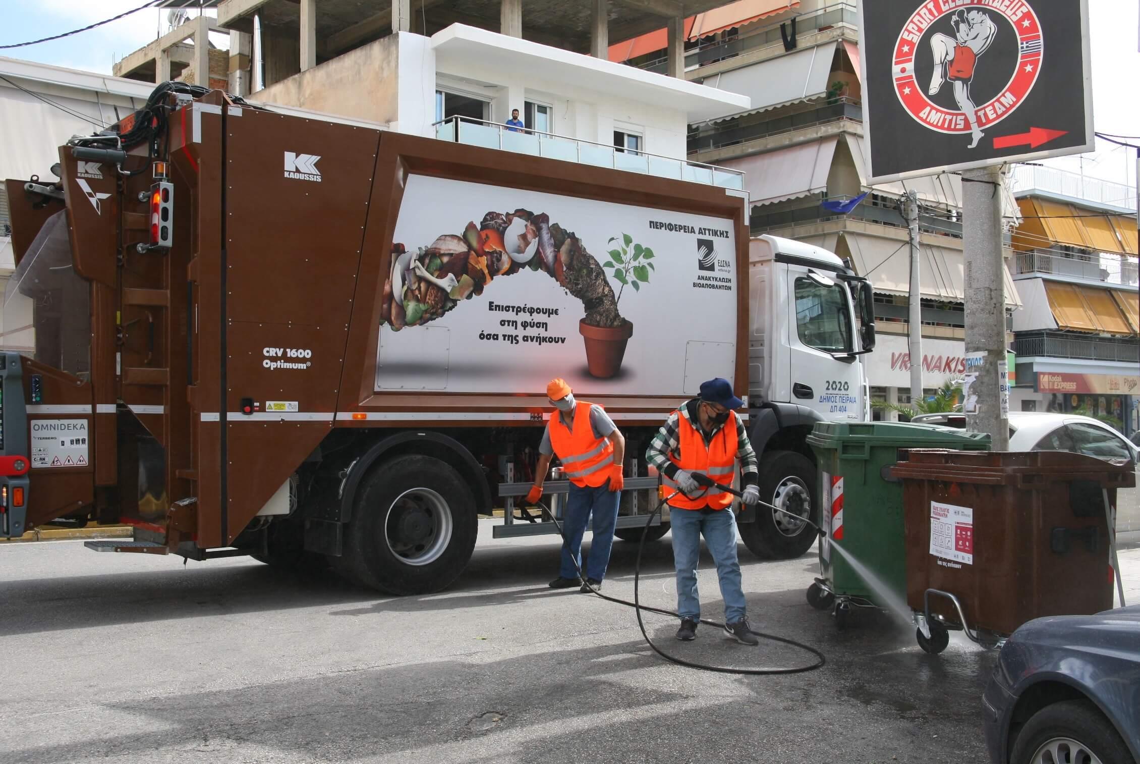 Επεκτείνεται το πρόγραμμα συλλογής Βιοαποβλήτων στον Δήμο Πειραιά