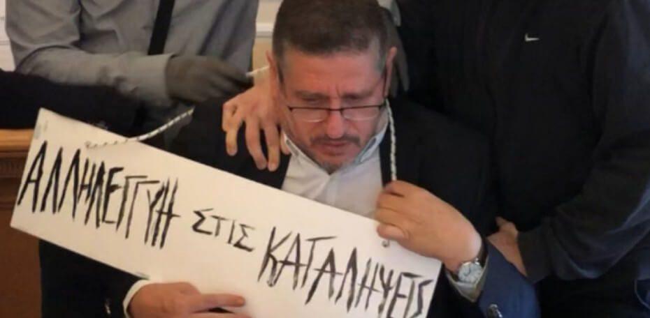 100.000 ευρώ για όποιον δώσει πληροφορίες για τον προπηλακισμό του Πρύτανη