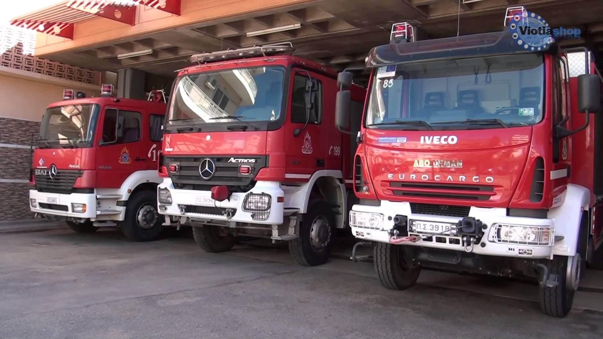 Ενημέρωση για την επιχειρησιακή ετοιμότητα του Πυροσβεστικού Σώματος