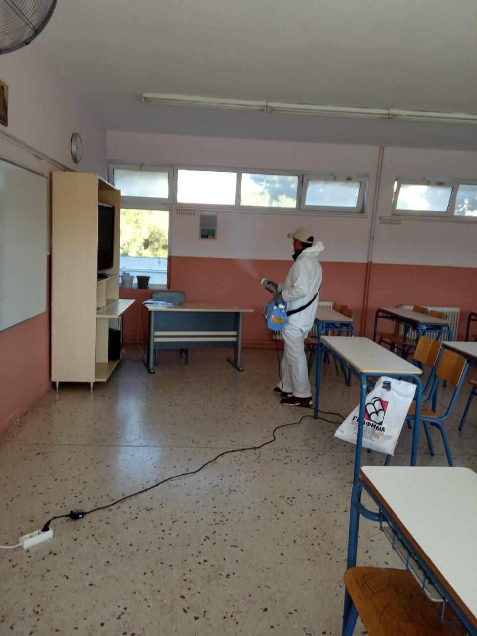Ελευσίνα : Προμήθεια μηχανήματος fogger