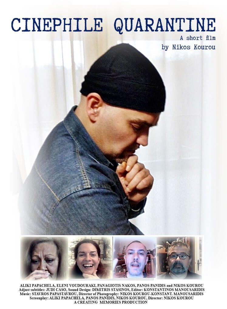 Η ταινία του Νίκου Κουρού «Cinephile Quarantine» στο Φεστιβάλ της Κύπρου το Νοέμβρη
