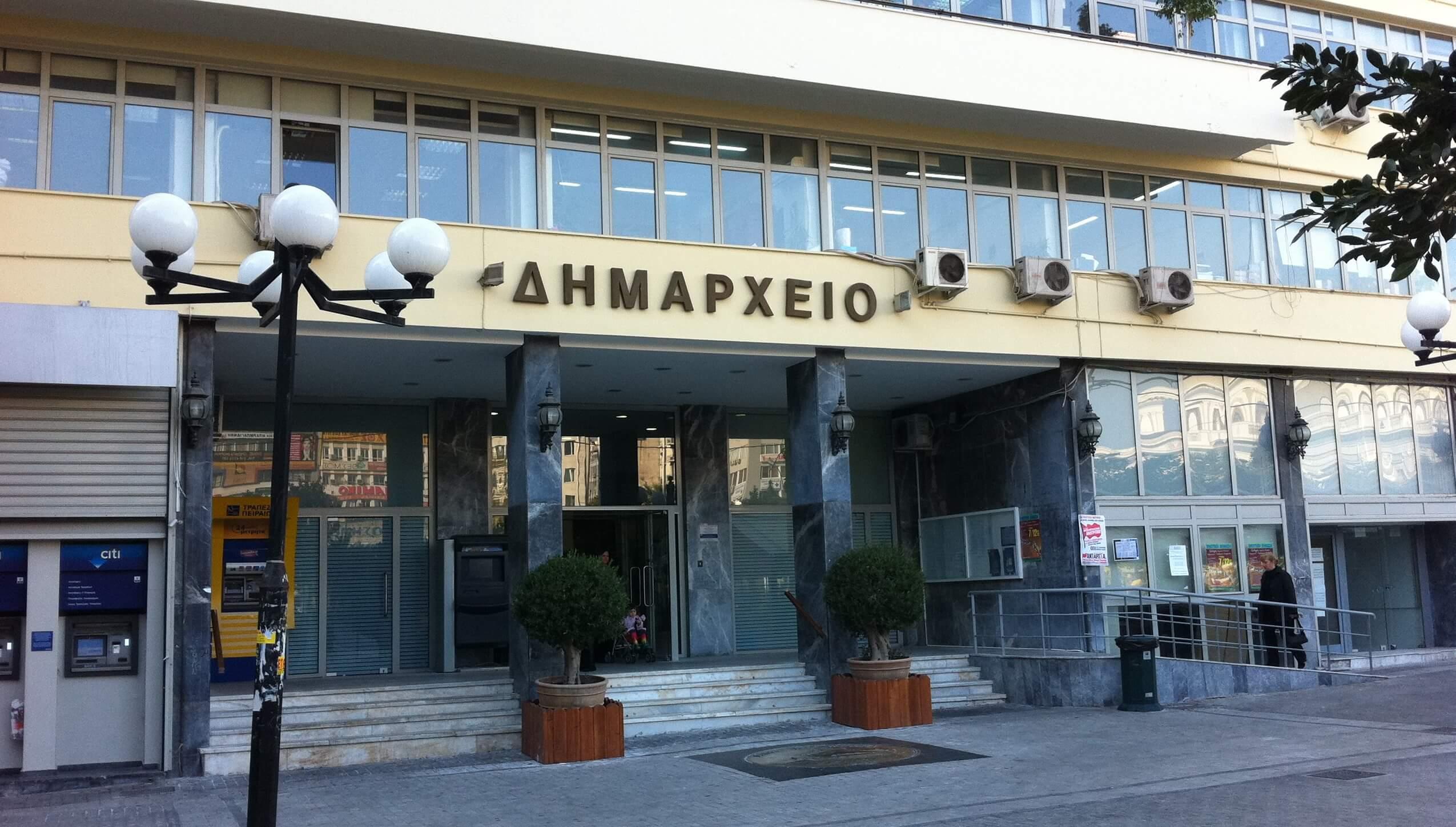 Με ραντεβού οι επισκέψεις στον Δήμο Πειραιά λόγω κορωνοϊού