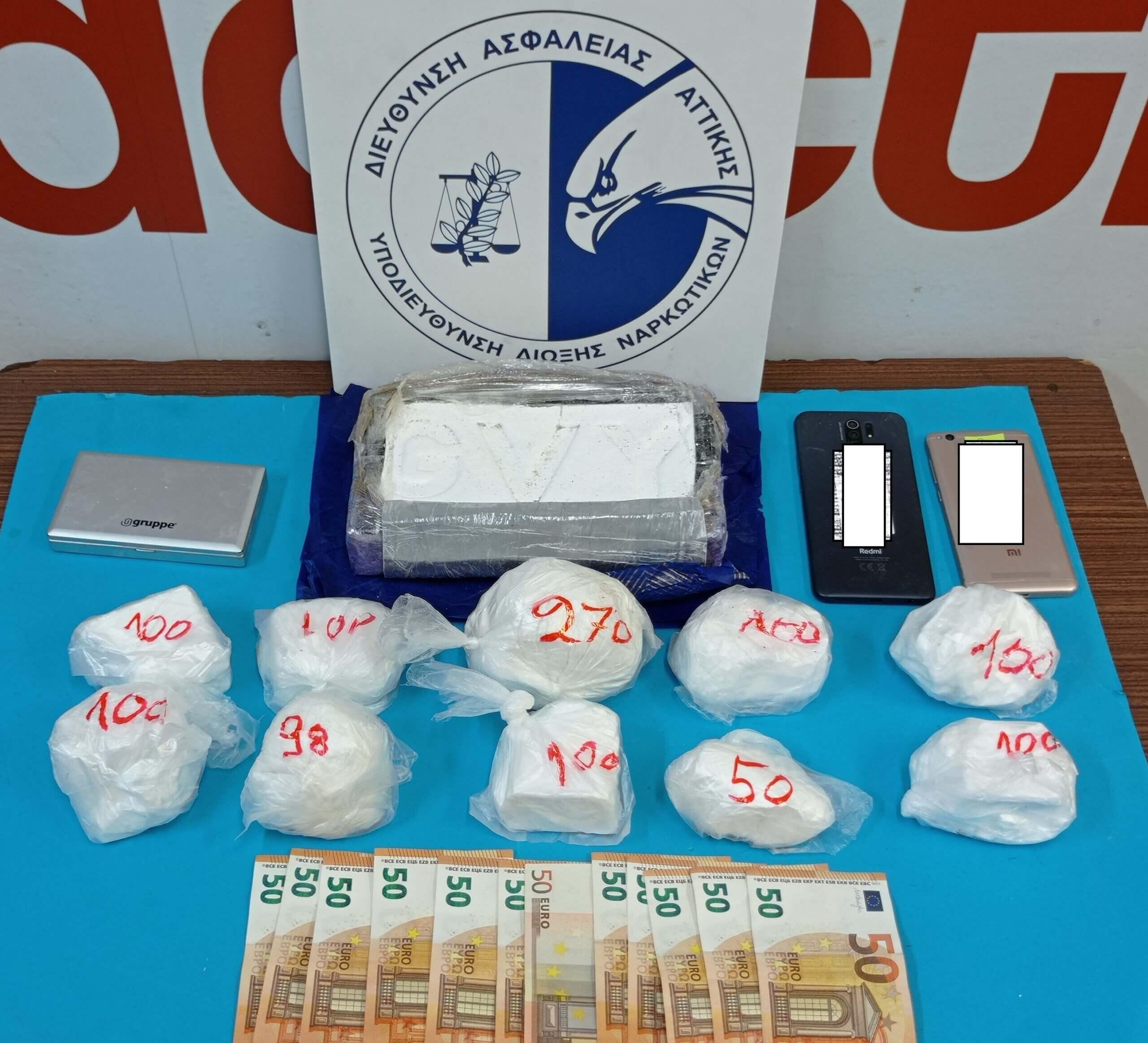 Συνελήφθη 29χρονος ημεδαπός για διακίνηση κοκαΐνης στην ευρύτερη περιοχή της Νέας Σμύρνης και της Καλλιθέας