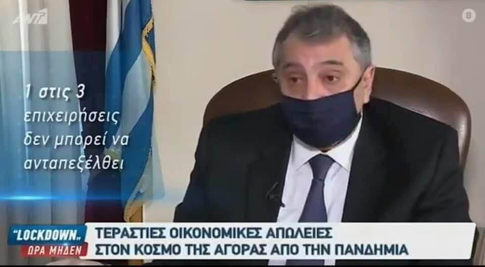 Βασίλης Κορκίδης :  «Μορατόριουμ» οφειλών της πανδημίας και πληρωμών της αγοράς»