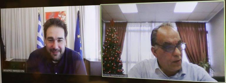 Δήμος Περάματος: Τηλεδιάσκεψη του Δημάρχου Περάματος με τον Υφ. Εσωτερικών για κρίσιμα ζητήματα της πόλης