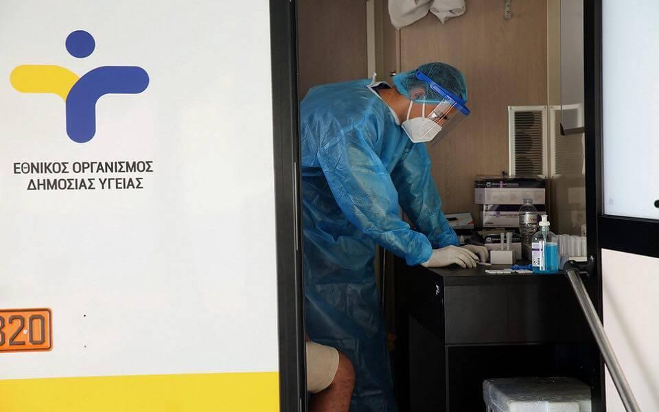 Δήμος Πειραιά: Δείτε πού θα γίνουν rapid tests την επόμενη εβδομάδα