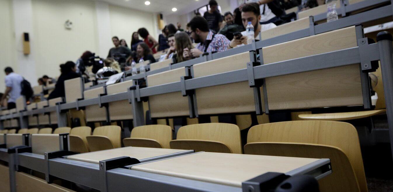Αποτελέσματα μετεγγραφών/μετακινήσεων ακαδημαϊκού έτους 2020– 2021