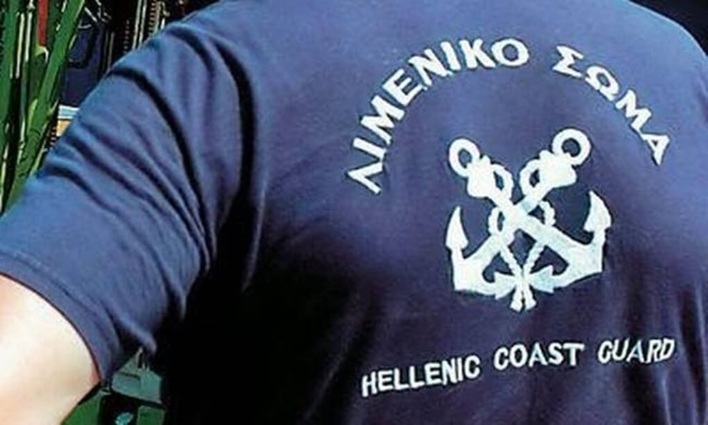 Πειραιάς: Συνελήφθη αλλοδαπός για πλαστογραφία πιστοποιητικών