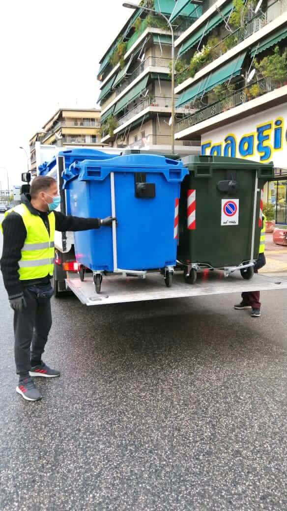 Δήμος Αθηναίων: 900 καινούργιοι κάδοι απορριμμάτων στις γειτονιές της 4ης Δημοτικής Κοινότητας