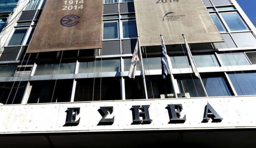 ΕΣΗΕΑ : Άμεση απόσυρση των αντεργατικών ρυθμίσεων του νομοσχεδίου Πέτσα